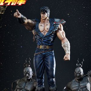 Kenshiro You Are Already Dead Deluxe